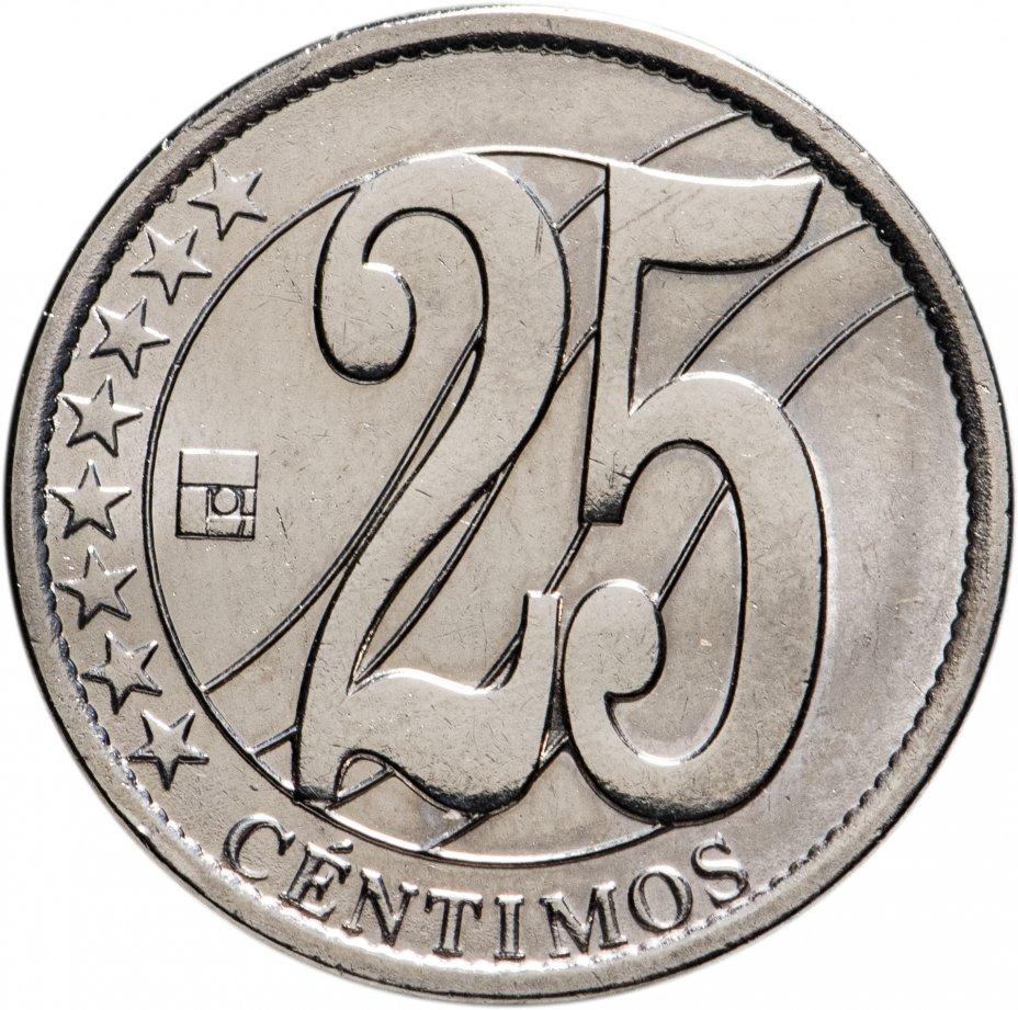 купить Венесуэла 25 сентимо (centimos) 2007
