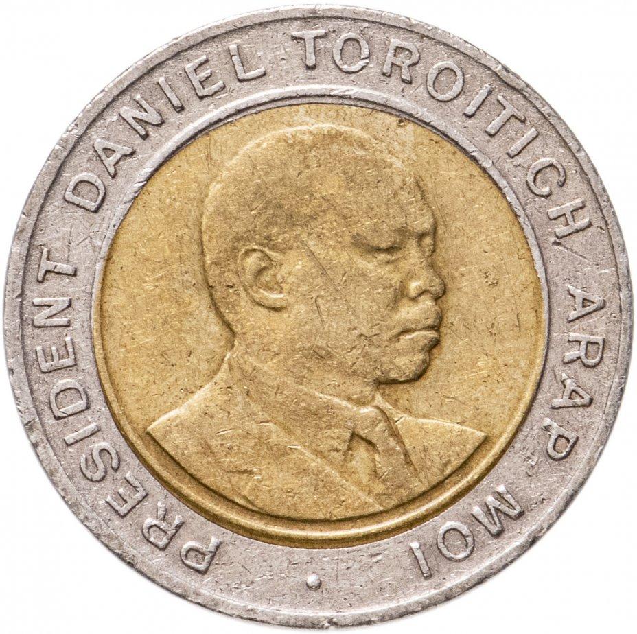купить Кения 5 шилингов  1995-1997,  случайная дата