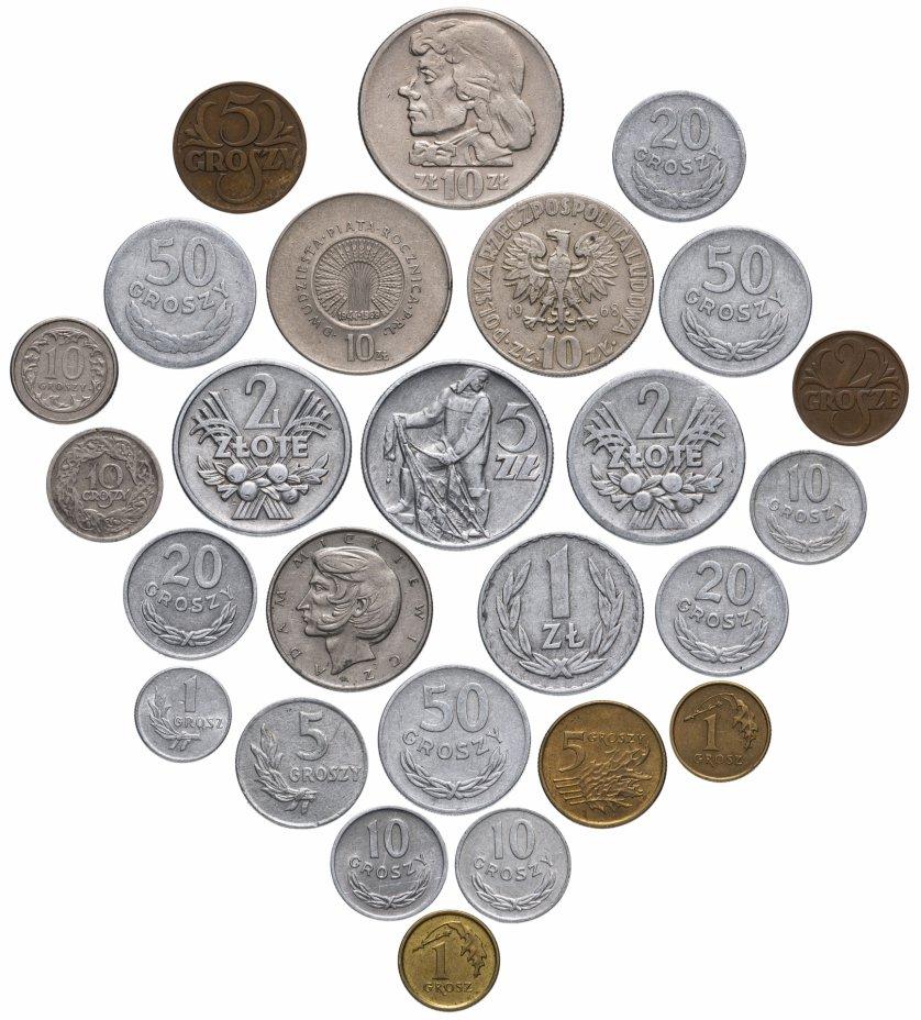 купить Польша набор из 26 монет 1923-2015