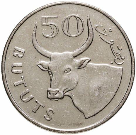 купить Гамбия 50 бутутов (bututs) 2011