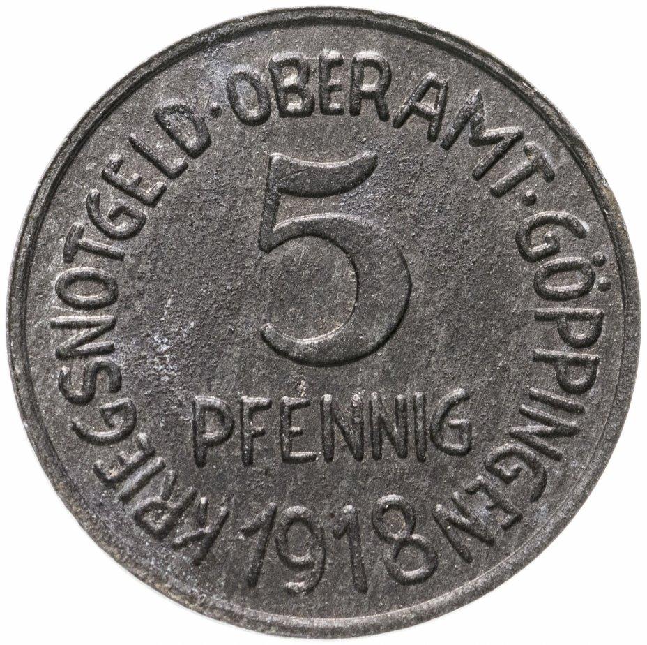 купить Германия (Геппинген) нотгельд 5 пфеннигов 1918