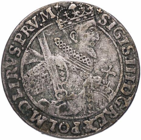 купить Быдгощ (Речь Посполитая) 1 орт (1/4 талера) 1621 Сигизмунд III Ваза