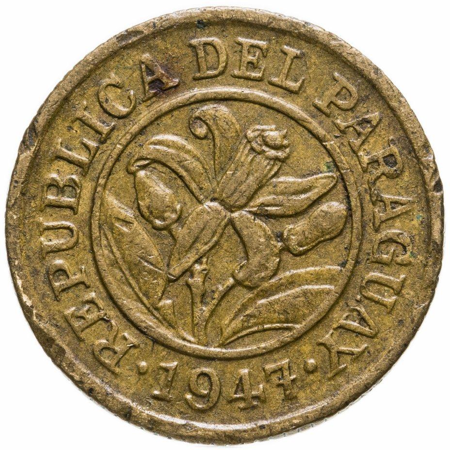 купить Парагвай 10 сентимо (centimos) 1947