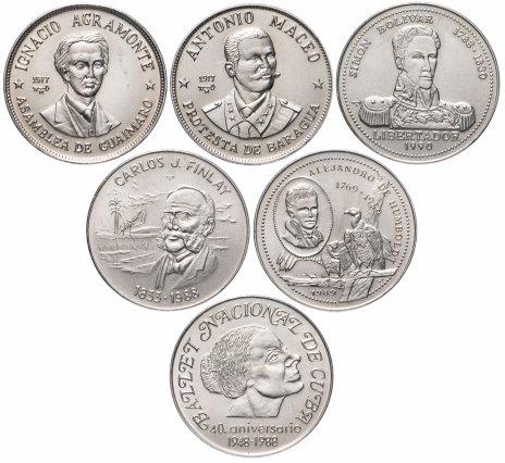 купить Куба набор из 6 монет 1 песо 1977-1990