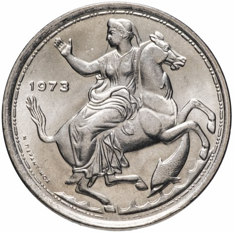 купить Греция 20 драхм (drachmai) 1973