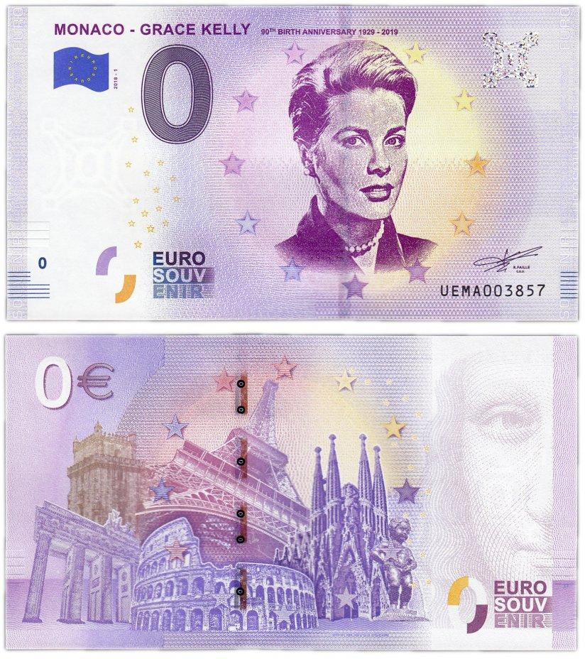 купить 0 евро (euro) «Монако - Грейс Келли» 2018 (NEW)