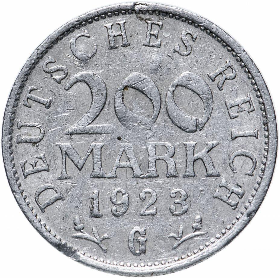 """купить Германия 200 марок 1923 G знак монетного двора """"G"""" — Карлсруэ Германия"""