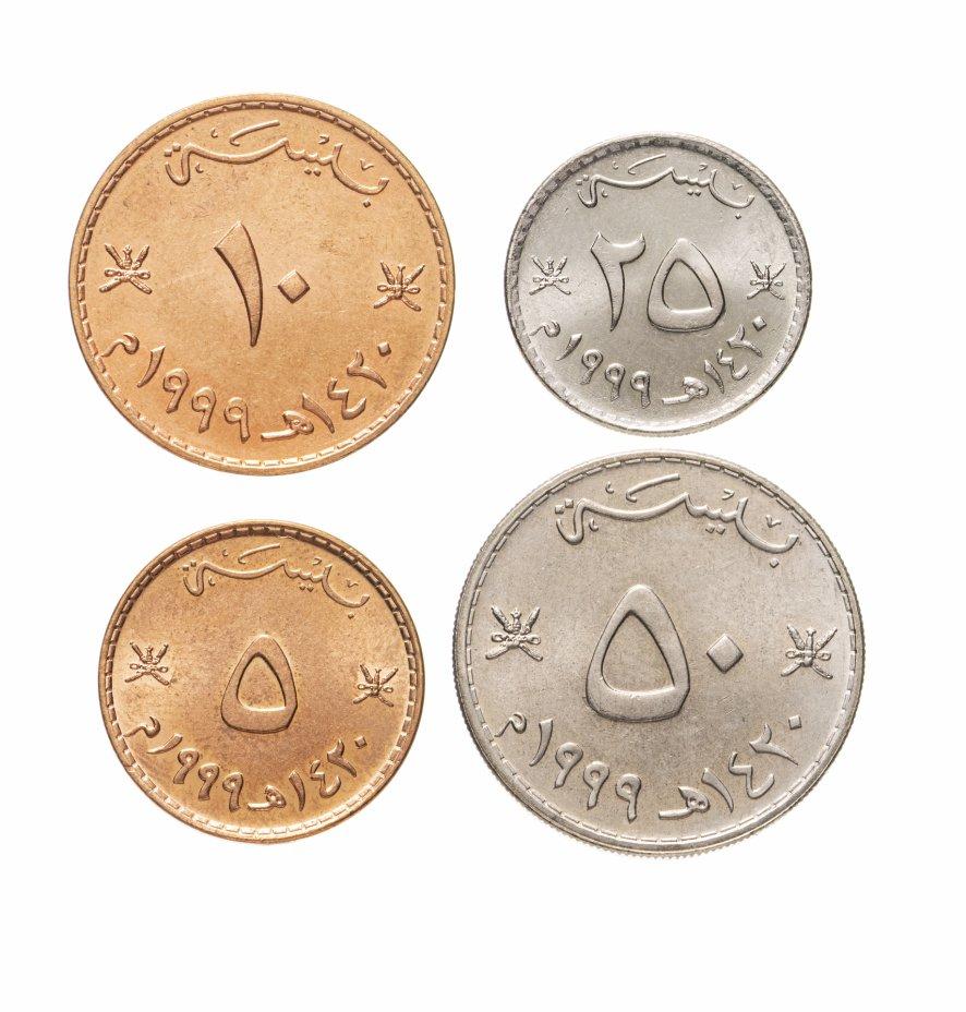 купить Оман набор из 4-х монет 1999
