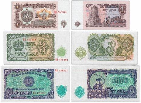 купить Набор Болгария 1,3 и 5 лева 1951-1974  (Pick 81, 82, 93)  ПРЕСС