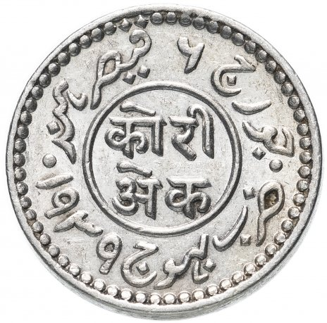 купить Индия (Княжество Кач) 1 кори 1936