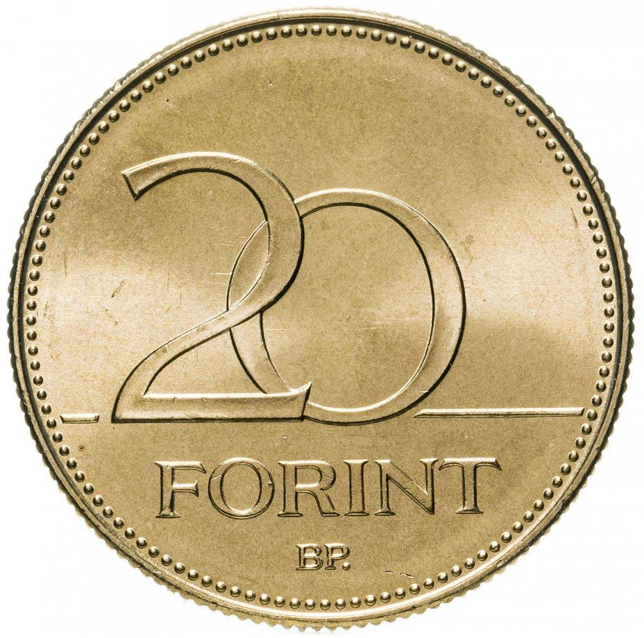 купить 20 форинтов (forint) 1995     Венгрия