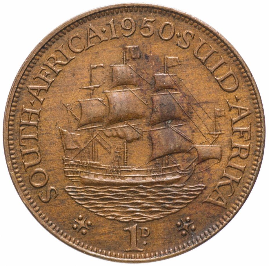 купить ЮАР 1 пенни (penny) 1950