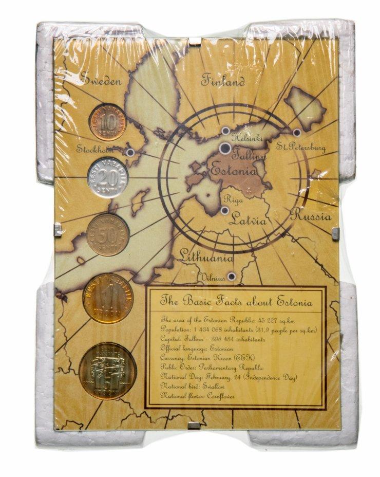 купить Эстония набор из 5 монет 1994, в буклете