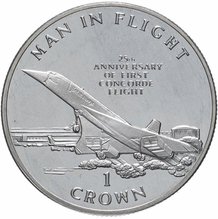 купить Остров Мэн 1 крона 1994 25 лет тестовому полёту Конкорда