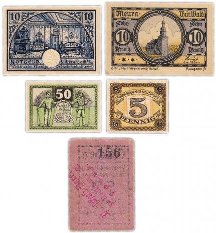купить Германия (разные земли) набор из 5 нотгельдов 1919-1923