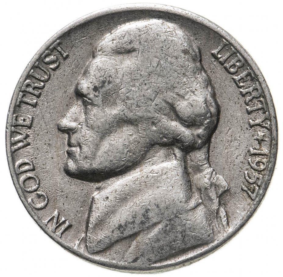 купить США 5 центов (cents) 1957 без отметки монетного двора - Филадельфия