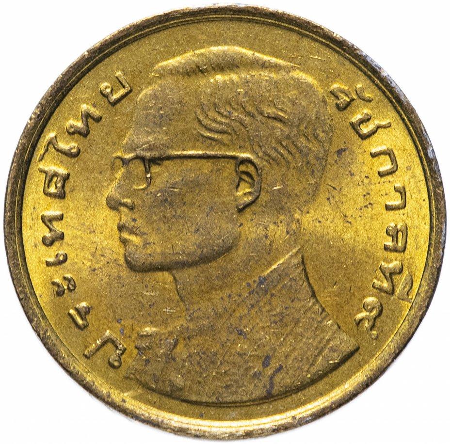 купить Таиланд 50 сатангов 1980