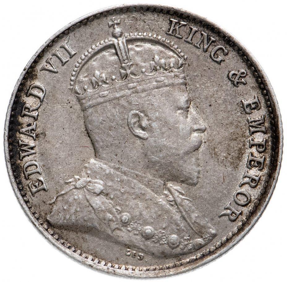 """купить Гонконг 5 центов (cents) 1905 """"Н"""""""