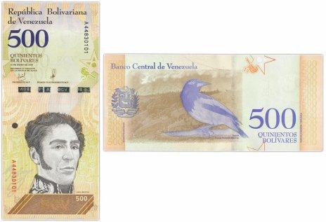 купить Венесуэла 500 боливар 2018 (Pick 108а) 15.01.2018
