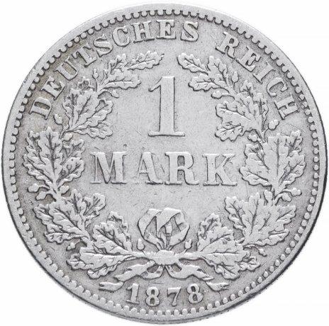 """купить Германия (Германская Империя) 1 марка 1878 """"F"""""""