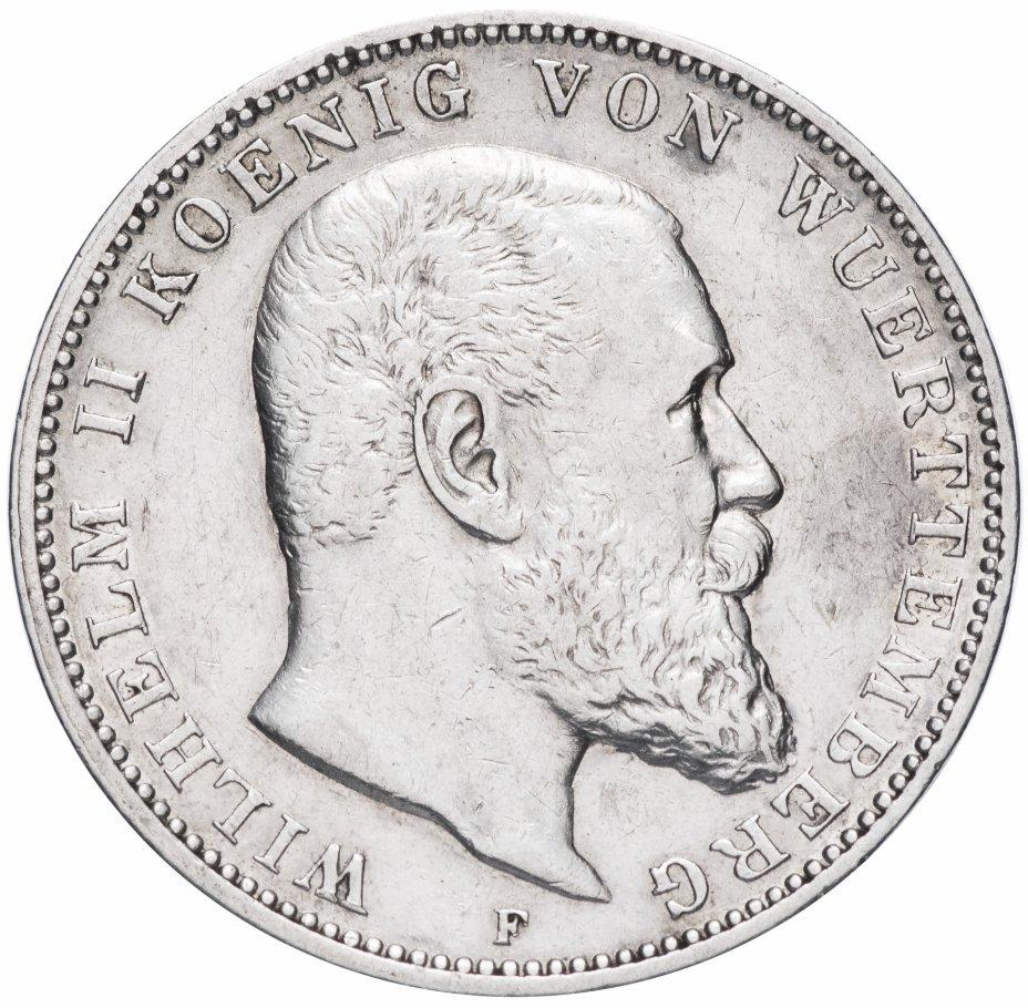 купить Германская империя (Вюртемберг) 3 марки 1908