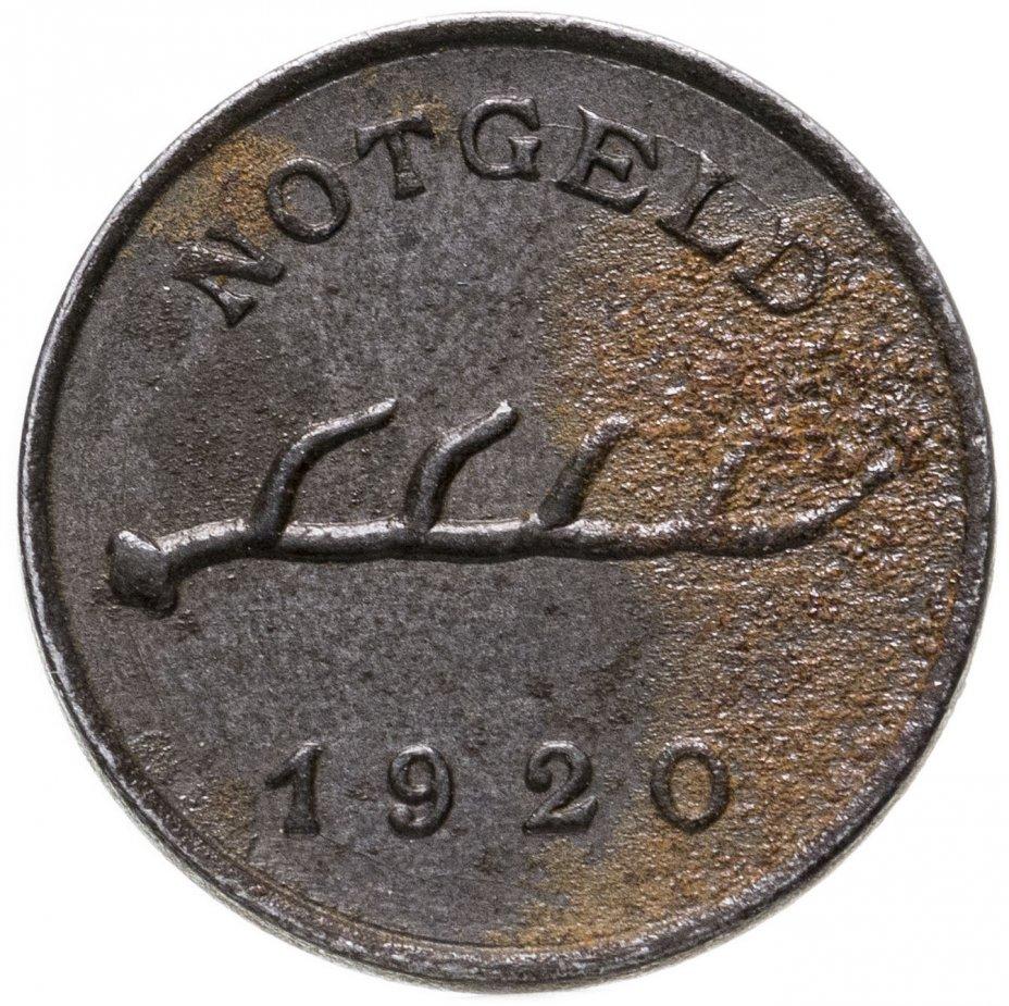 купить Германия (Тюбинген) нотгельд  1 пфенниг 1920