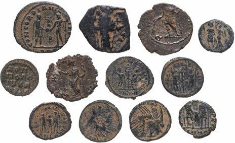купить Римская империя набор из 11 монет III-V веков н.э.