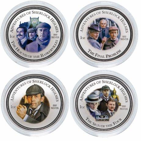 купить Острова Кука 2 доллара набор 2007 «Шерлок Холмс» из 4 монет