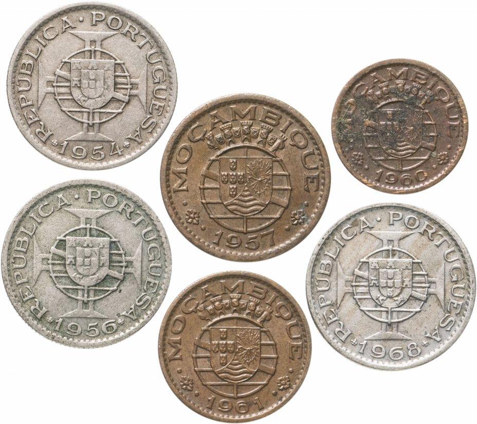 купить Мозамбик набор из 6 монет 1954-1968