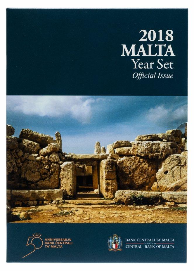 купить Мальта годовой набор евро 2018 (8 монет +2 евро юбилейная), в официальном буклете