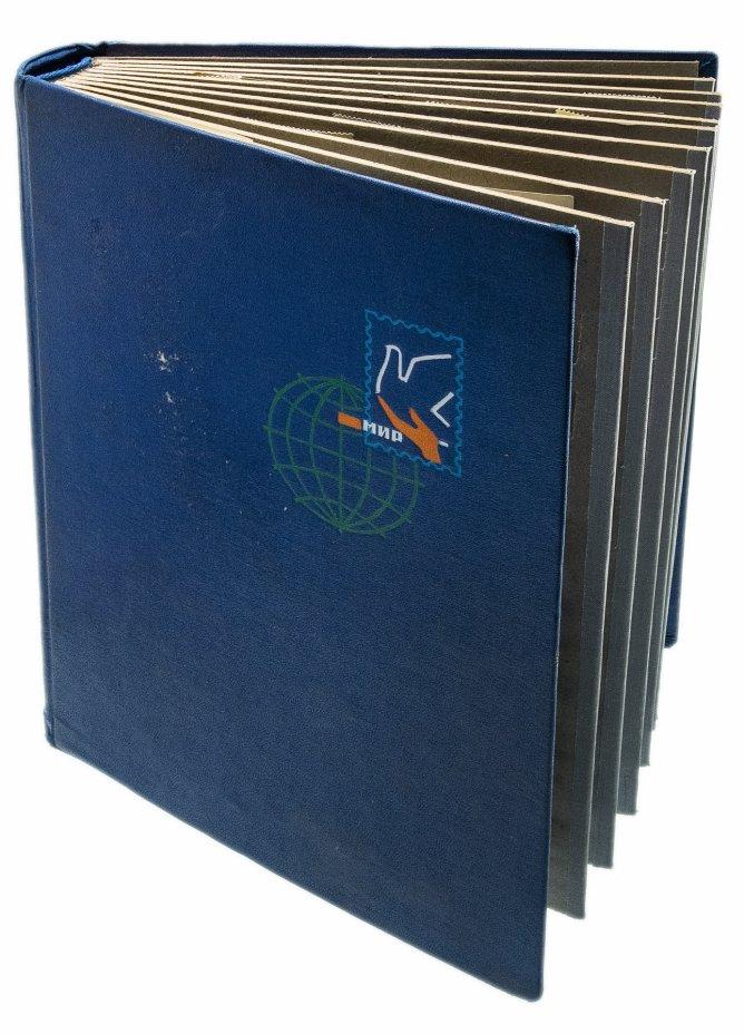 купить СССР Альбом марок 1973-1975