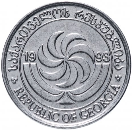 купить Грузия 1 тетри 1993