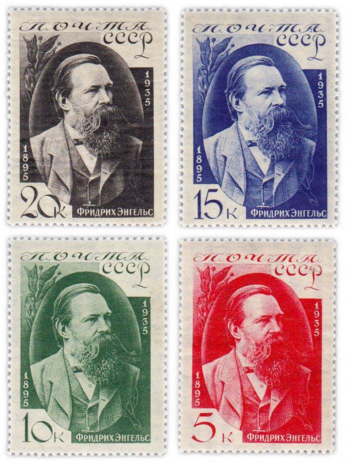 купить 1935 год 40-летие со дня смерти Фридриха Энгельса (1820-1895) чистые