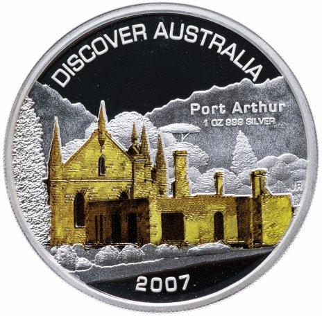 """купить Австралия 1 доллар 2007 """"Города Австралии - Порт-Артур"""""""