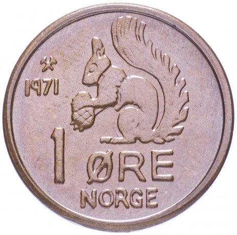"""купить Норвегия 1 эре 1971-1972 """"Белка"""""""