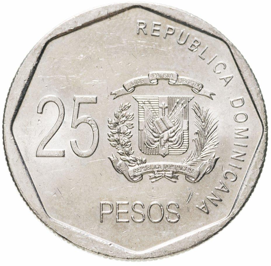 купить Доминикана 25 песо (pesos) 2005-2016, случайная дата