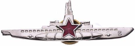 """купить Знак """"Знак командир подводной лодки"""" серебристый"""