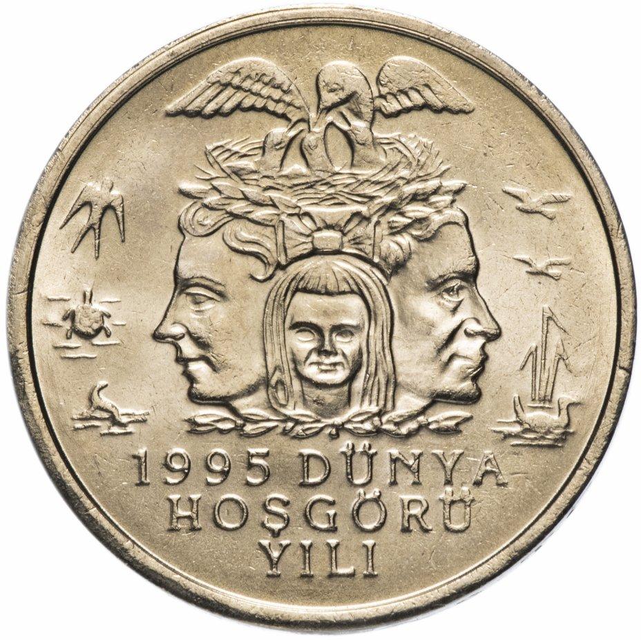 """купить Турция 25000 лир (25 bin lira) 1995   """"Охрана окружающей среды"""""""