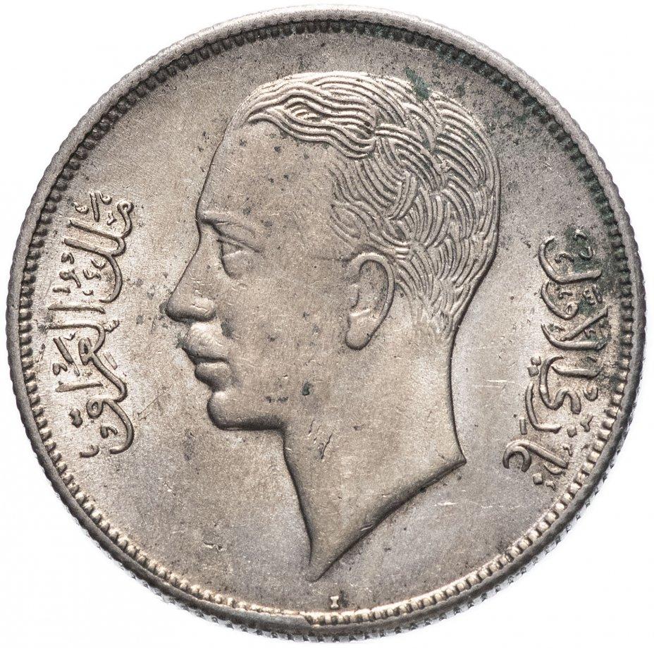 купить Ирак 50 филсов (fils) 1938 год (король Гази I)