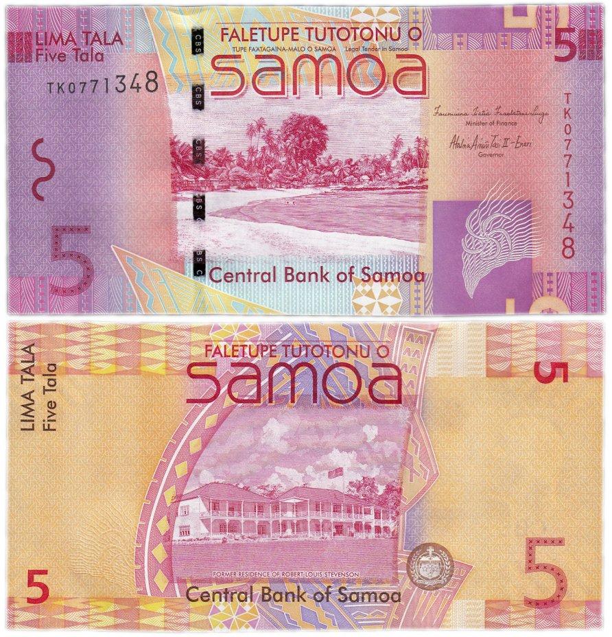 купить Самоа 5 тала 2008-2011 (Pick 38)