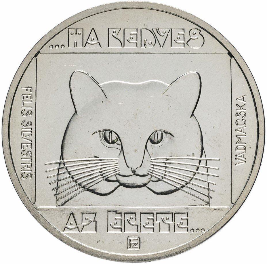 """купить Венгрия 100 форинтов 1985 """"Природный заповедник - Дикая кошка"""""""