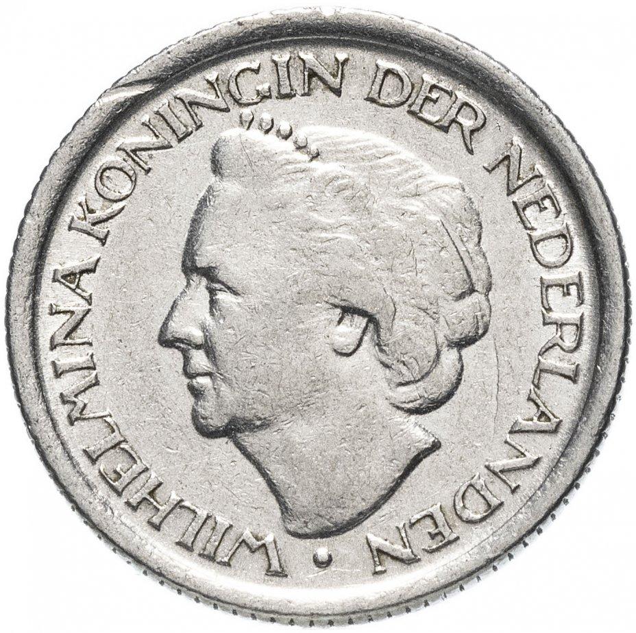 купить Нидерланды 25 центов (cents) 1948