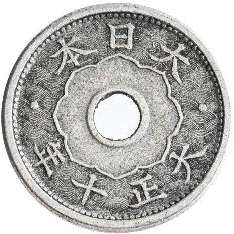 купить Япония 5 сен 1921