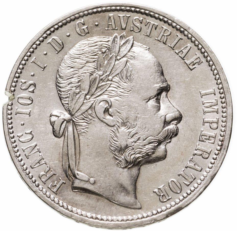 купить Австрия 1 флорин 1879