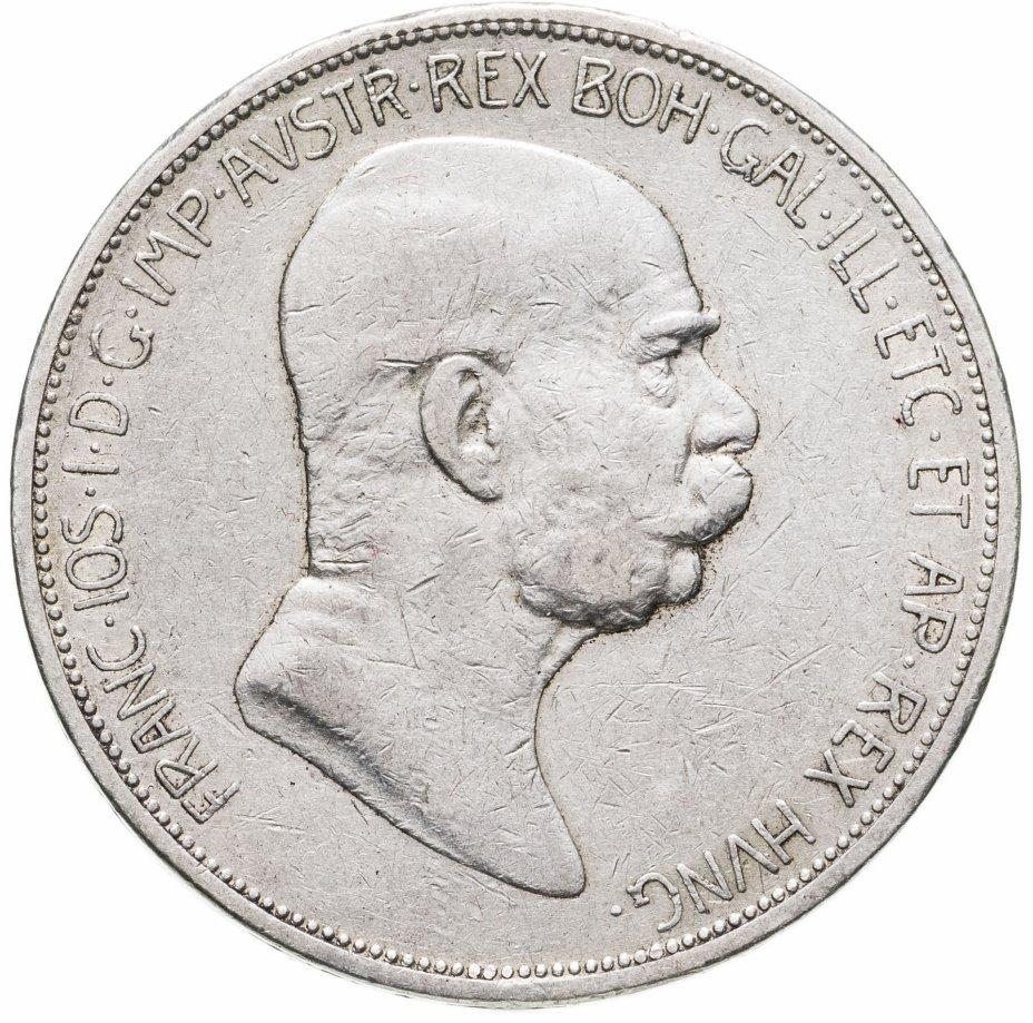 купить Австрия 5 крон (corona) 1908  60 лет правления Франца Иосифа