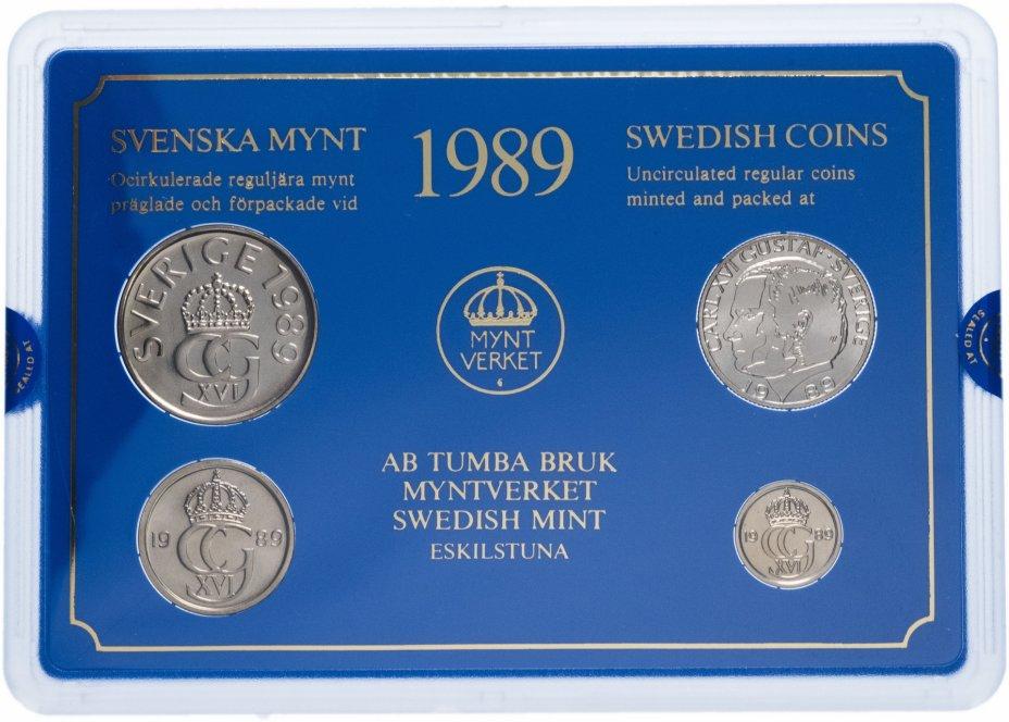 купить Швеция годовой набор 1989