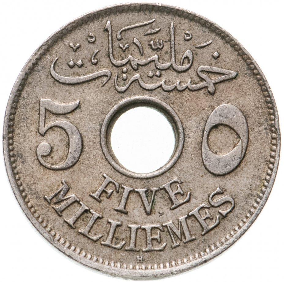 купить Египет 5 миллим (milliemes) 1917