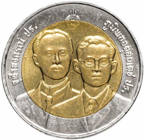 """купить Таиланд 10 бат 2001 """"100 лет Департаменту земельных ресурсов"""""""