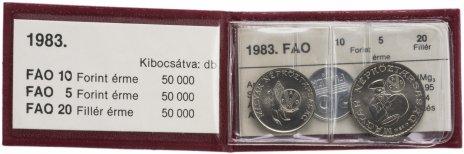 """купить Венгрия набор (3 монеты) 1983 """"Продовольственная программа - ФАО"""""""
