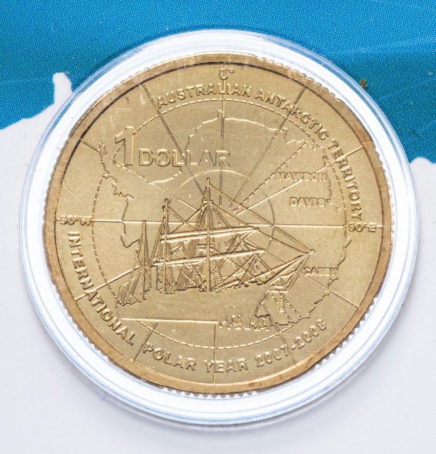 купить Австралия 1 доллар (dollar) 2007 Международный полярный год в буклете